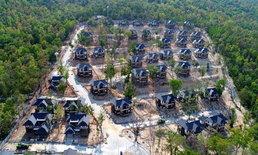 ก.บ.ศ. มีมติให้ใช้ที่ดินศูนย์วิจัยพืชสวนเชียงราย สร้างบ้านพักศาลแทนบ้านป่าแหว่ง