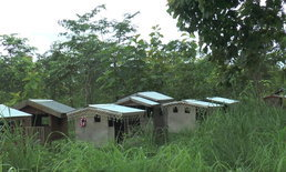 ชาวบ้านสุดหลอน รีสอร์ตผีโผล่กลางป่าชุมชน ดึกๆ มีเสียงปริศนา