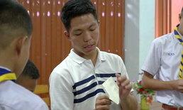 """""""หม่อง ทองดี"""" ได้เฮ มีผู้รับรองยื่นขอสัญชาติไทยแล้ว หลังสู้มากว่า 9 ปี"""