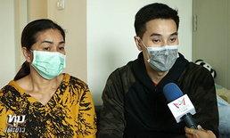 แม่ปาล์ม เปรมทัต เชื่อลูกต้องมีลมหายใจต่อเกิน 6 เดือน ขอสู้กับโรค-ไม่รอตาย