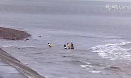 4 เด็กจีนเล่นริมแม่น้ำเฉียนถัง เจอคลื่นสูงซัดหวิดจมดับ (มีคลิป)