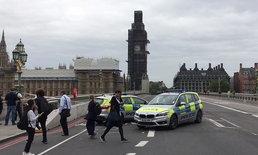 เก๋งปริศนาพุ่งชนตึกรัฐสภาอังกฤษ ไม่ชัดเป็นก่อการร้ายหรือไม่