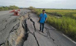 """ถนน """"คันกั้นน้ำแก้มลิง"""" ทรุดยาวกว่า 100 เมตร เสี่ยงเกิดอุบัติเหตุ ชาวบ้านวอนซ่อมด่วน"""