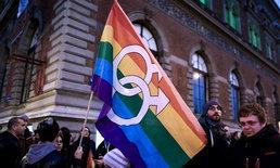 """""""ออสเตรีย"""" ปัดให้วัยรุ่นเกย์อัฟกันลี้ภัย เพราะพูดจา-แต่งตัวไม่เหมือนเกย์"""