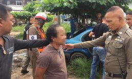 ล่าเดือด...ตำรวจไล่จับพ่อค้ายาบ้าซิ่งรถหนี สุดท้าย จนท.ยิงยางหมดฤทธิ์ ถูกรวบ!