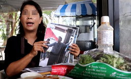 มึนตึ๊บ-เจ้าของร้านกาแฟ เจอนิติกรเทศบาลสั่งให้หยุดขายสลัด อ้างไม่ได้ขออนุญาต