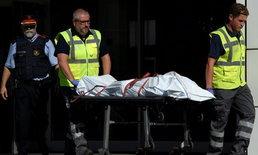 โรงพักสเปนระทึก หนุ่มคลั่งควงมีดบุก ตำรวจควักปีนวิสามัญ