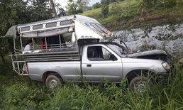 นร.ร้องระงม-รถรับส่งเสียหลักพุ่งตกข้างทาง นักเรียนเจ็บ 14 ราย