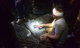 เจ็บตัวแถมถูกจับ...หนุ่มใหญ่ค้ายาบ้า-ยาไอซ์ซิ่งหนีตำรวจ สุดท้ายไม่รอดถูกจับ เก๋งพังยับ!