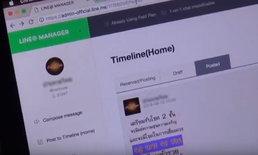 โผล่อีก-รวบแก๊งจีน 6 รายเช่าบ้านหรูแอบตั้งเซิร์ฟเวอร์เปิดเว็บพนันออนไลน์