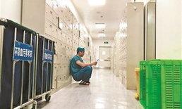 ศัลยแพทย์จีนวิดีโอคอลหาลูกสาวกำลังป่วย หลังเข้าเวร 36 ชม. ผ่าตัดต่อเนื่อง 10 เคส