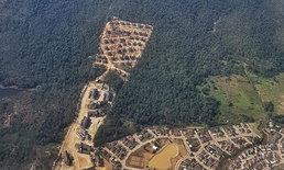 """มติที่ประชุมเห็นชอบ รื้อย้ายบ้านพักศาล-อาคารชุด """"หมู่บ้านป่าแหว่ง"""""""