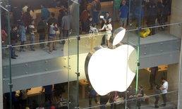 """วัยรุ่นออสซี่อายุ 16 แฮ็กระบบ """"แอปเปิ้ล"""" ทะลวงข้อมูลบริษัท-ลูกค้า 90 กิกะไบต์"""