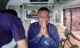 """พบแล้ว """"ลุงก้อย"""" จิตอาสาวัย 59 ปี หลงป่าภูพาน 6 วัน ปลอดภัยแต่อิดโรยมาก"""