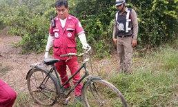 น้องสาวมึน พี่สาวป่วยทางจิตปั่นจักรยานจากนครนายก โผล่เป็นศพแห้งกรังที่อยุธยา