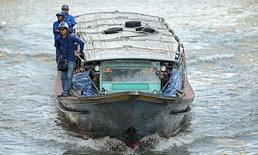 ภัยสยองคลองแสนแสบ สาวเล่าประสบการณ์เจอเด็กปาอึใส่เรือโดยสาร