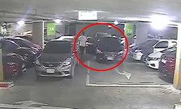 อย่างนี้ก็ได้เหรอ? เก๋งสีดำจงใจขับชนรถคันอื่น หาช่องจอดรถในคอนโด