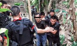 จับตาย 2 ศพ! กลุ่มแนวร่วมอาร์เคเค คิดสู้ยิงปะทะตำรวจจนบ้านพรุน