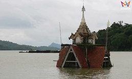 วัดดังกาญจนบุรีใกล้จมมิด ฝนตกหนักน้ำท่วม กระทบ 80 ครัวเรือนย้ายหนี