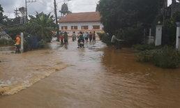 """""""ลำน้ำจัน"""" น้ำท่วมหนักกว่า 200 หลังคาเรือน นอภ. ชี้แนวโน้มลดหากไร้ฝนซ้ำ"""