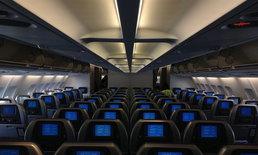 หนุ่มอเมริกันเมาแล้วเรื้อน ยืนฉี่รดใส่ผู้โดยสารญี่ปุ่นบนเครื่องบิน