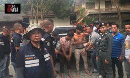 รวบ นศ.แพทย์กัมพูชา หนีคดีฆ่าแฟนสาว กบดานที่ป่าเมืองจันท์