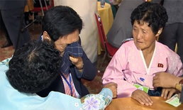 วันที่รอคอย เกาหลีเหนือ-เกาหลีใต้ จัดงานพบญาติครั้งแรกในรอบ 3 ปี