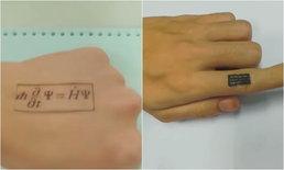 """สุดล้ำ นักวิทย์ฯจีนพัฒนา """"E-skin"""" บางสวยเหมือนรอยสัก ตรวจจับสุขภาพผู้สวมใส่"""