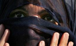 ซาอุฯ เตรียมประหารนักเคลื่อนไหวหญิงคนแรก ฐานยุยงให้ประท้วงต้านรัฐบาล