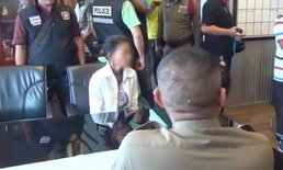 ที่แท้ฝีมือแม่ ฆ่าถ่วงน้ำหนุ่มพม่า สารภาพแค้นมาข่มขืนลูก ตามล่าถึงตาย