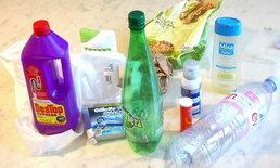 ฝรั่งเศสเตรียมขึ้นภาษีพลาสติกย่อยสลายไม่ได้ หวังลดปริมาณขยะ