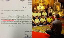 """""""ทีมหมูป่า"""" เตรียมออกรายการเดินหน้าประเทศไทย - สื่อมะกันสัมภาษณ์ครบทีม"""