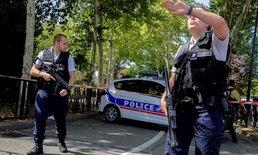 """หนุ่มตะโกน """"พระอัลเลาะห์"""" ขณะฆ่าแม่-น้องสาวกลางถนน ตำรวจฝรั่งเศสตามวิสามัญ"""