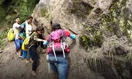 เสี่ยงตายทุกวัน! เผยคลิปการเดินทางของนักศึกษาบนเทือกเขาหิมาลัย