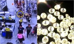 จนท.ด่านตรวจจีนตะลึง เรียกตรวจหญิงมัวเล่นแต่มือถือ เจอเพชรอื้อ 603 เม็ด