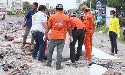 หกล้อยางแตกเสียหลักชนประสานงา คนงานถูกโตะหินอ่อนที่บรรทุกมาทับดับสยอง