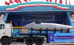 """ไม่ต้องซื้อใคร อิหร่านเตรียมเปิดตัว """"เรือดำน้ำ"""" ผลิตเอง ภายในปี 2019"""