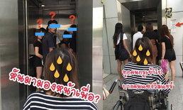 สาวพิการเผยชุดภาพถ่าย คนไทยไร้มนุษยธรรม  แซงคิว แย่งใช้ลิฟท์ผู้พิการ