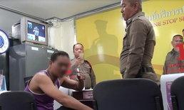 ทหารเมากร่างขับเบนซ์ชนวินาศ ต่อยคู่กรณีเจ็บ ซ้ำยังอ้างยศ-ไล่ด่าตำรวจ