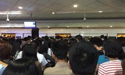 ฝันร้ายเช้าวันจันทร์ สถานีเตาปูนรางมีปัญหา ผู้โดยสารต่อคิวล้นทะลัก