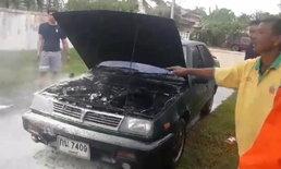 อยู่ๆ ก็ไหม้-หนุ่มใหญ่ขับรถมาหาพี่สาว เกิดไฟไหม้หน้ารถ ชาวบ้านช่วยดับกันวุ่น