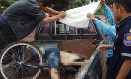 สยอง! รถชนจยย.ร่างคนขี่กระเด็นตกท้ายกระบะ ซิ่งหนีไปพร้อมศพแต่รถพัง
