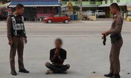 หมดอาลัยตายอยาก หนุ่มถูกโกงค่าแรง นอนกลางถนนให้รถทับ