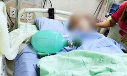 """หมอให้ทำใจ """"พลทหารคชา"""" อยู่ได้ด้วยเครื่องช่วยหายใจ เมียสู้ หวังฟื้นรอลูกคลอด"""