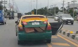 แท็กซี่คันนี้ต้องหนีให้ห่าง ขนของเกินอัตรา ถึงขั้นปิดประตูรถไม่ได้