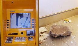 คนร้ายทุบตู้กรุงศรี คาดเครียดจัด กดเงินไม่ออก เผยต้นเดือนที่แล้วก็เคยโดนทุบ