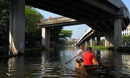 """สื่อนอกตีข่าว น้ำทะเลสูงขึ้น เหลือแค่ 10 ปี """"กรุงเทพฯ"""" จะถูกกลืน"""