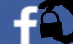 """""""เฟซบุ๊ก"""" แบนบัญชีสื่อ-นายพลเมียนมา อ้างใช้สร้างความเกลียดชังโรฮีนจา"""