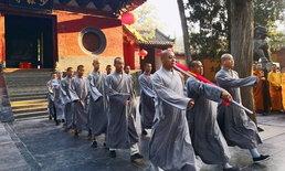 """""""วัดเส้าหลิน"""" เชิญธงชาติจีนขึ้นสู่ยอดเสาครั้งแรกในรอบ 1,500 ปี"""