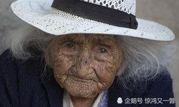แม่เฒ่าชาวโบลิเวียวัย 117 ปี เตรียมครองสถิติอายุมากที่สุดในโลก